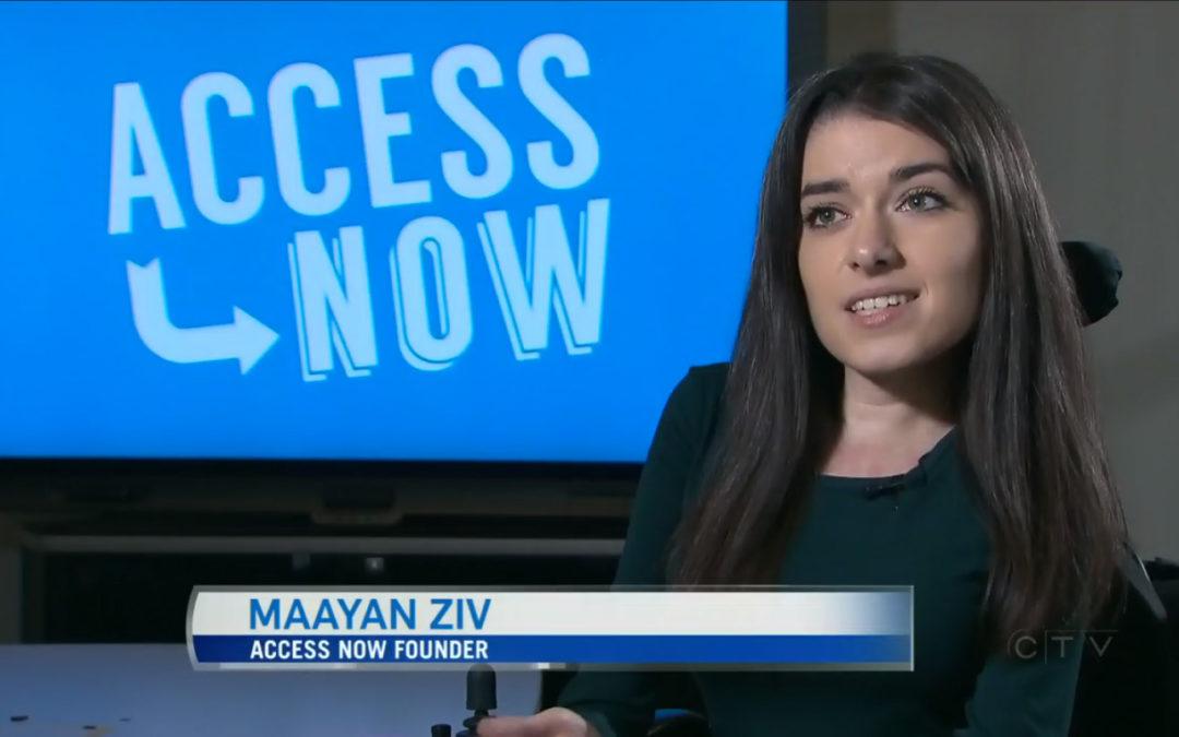 AccessNow in the Media